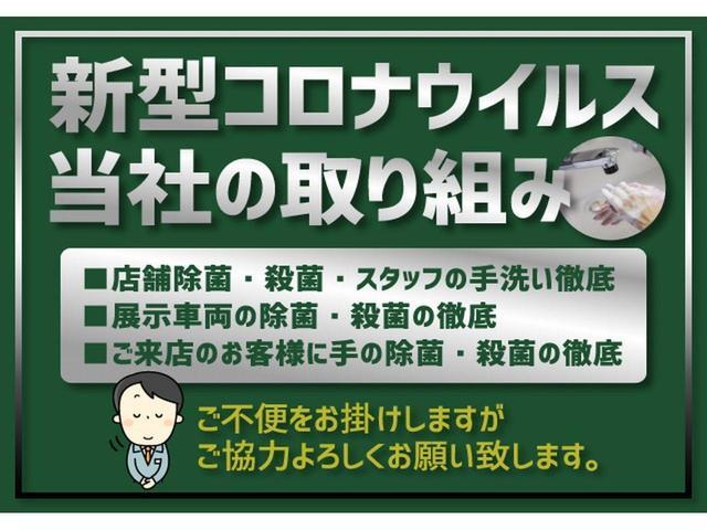 中古車でも安心!オプションプランにて最長3年まで保証を延長できるプレミア保証!日本全国で使える延長保証です。詳しくは、スタッフまでお尋ね下さい。