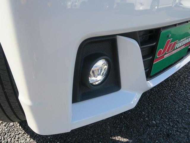 ハイブリッドX 1オーナー イクリプスSDナビ 衝突軽減 レーンキープ オートハイビーム シートヒーター LEDライト スマートキー プッシュスタート 純正14インチアルミ 電動格納ミラー 禁煙車(10枚目)