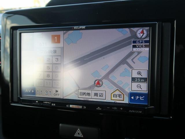 ハイブリッドX 1オーナー イクリプスSDナビ 衝突軽減 レーンキープ オートハイビーム シートヒーター LEDライト スマートキー プッシュスタート 純正14インチアルミ 電動格納ミラー 禁煙車(18枚目)
