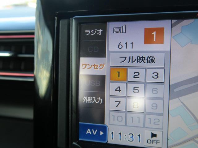 ハイブリッドX 1オーナー イクリプスSDナビ 衝突軽減 レーンキープ オートハイビーム シートヒーター LEDライト スマートキー プッシュスタート 純正14インチアルミ 電動格納ミラー 禁煙車(19枚目)
