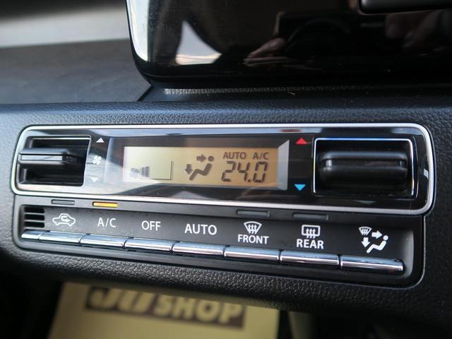 ハイブリッドX 1オーナー イクリプスSDナビ 衝突軽減 レーンキープ オートハイビーム シートヒーター LEDライト スマートキー プッシュスタート 純正14インチアルミ 電動格納ミラー 禁煙車(21枚目)