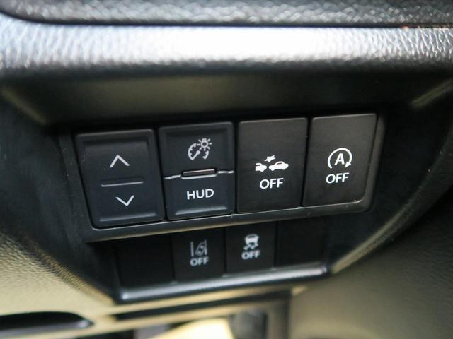 ハイブリッドX 1オーナー イクリプスSDナビ 衝突軽減 レーンキープ オートハイビーム シートヒーター LEDライト スマートキー プッシュスタート 純正14インチアルミ 電動格納ミラー 禁煙車(23枚目)
