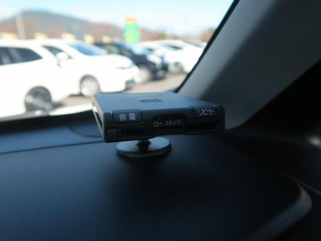 ハイブリッドX 1オーナー イクリプスSDナビ 衝突軽減 レーンキープ オートハイビーム シートヒーター LEDライト スマートキー プッシュスタート 純正14インチアルミ 電動格納ミラー 禁煙車(25枚目)