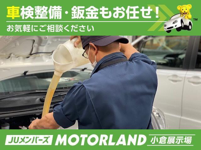 公共交通機関をご利用の場合は、JR九州日豊本線下曽根駅で下車下さい。お電話頂けましたら、スタッフが駅までお迎えにあがります。