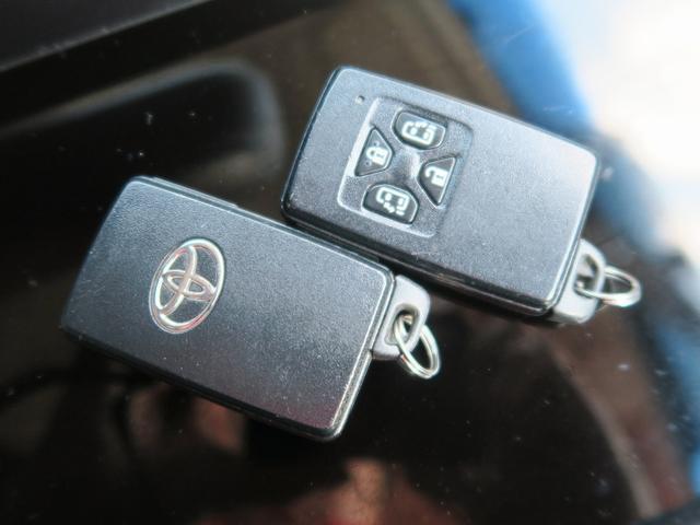 アエラス プレミアムエディション 後期 1オーナー 禁煙車 両側電動スライドドア クルーズコントロール 黒ハーフレザーシート パワーシート オットマン ウォークスルー 地デジナビ DVD再生 Bluetoothオーディオ バックカメラ(19枚目)