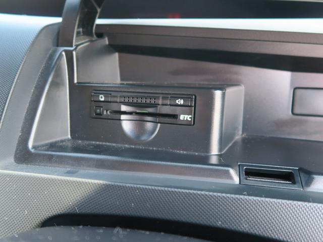 アエラス プレミアムエディション 後期 1オーナー 禁煙車 両側電動スライドドア クルーズコントロール 黒ハーフレザーシート パワーシート オットマン ウォークスルー 地デジナビ DVD再生 Bluetoothオーディオ バックカメラ(24枚目)