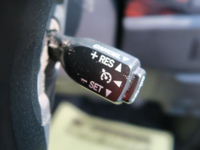 アエラス プレミアムエディション 後期 1オーナー 禁煙車 両側電動スライドドア クルーズコントロール 黒ハーフレザーシート パワーシート オットマン ウォークスルー 地デジナビ DVD再生 Bluetoothオーディオ バックカメラ(25枚目)