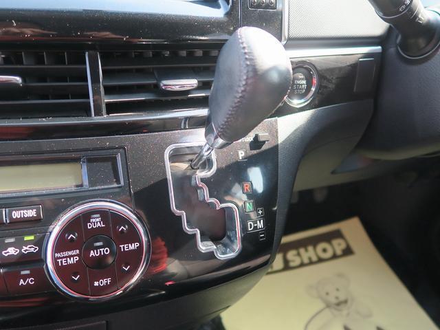 アエラス プレミアムエディション 後期 1オーナー 禁煙車 両側電動スライドドア クルーズコントロール 黒ハーフレザーシート パワーシート オットマン ウォークスルー 地デジナビ DVD再生 Bluetoothオーディオ バックカメラ(27枚目)