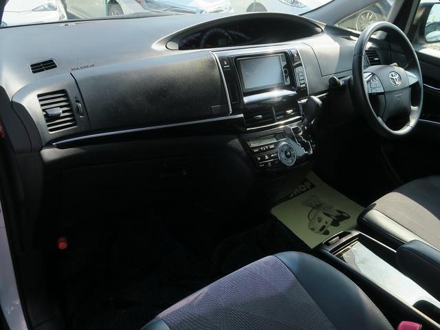 アエラス プレミアムエディション 後期 1オーナー 禁煙車 両側電動スライドドア クルーズコントロール 黒ハーフレザーシート パワーシート オットマン ウォークスルー 地デジナビ DVD再生 Bluetoothオーディオ バックカメラ(30枚目)