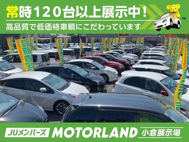 お車で来店の場合、九州自動車道小倉東インターを降りて行橋・大分方面へ。津田西交差点を右折。左手にファミリーマートが見えましたら直ぐ左手に当店が有ります。