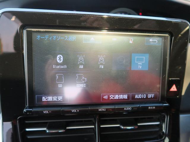 アエラス プレミアム 後期 1オーナー 後席モニター プリクラッシュ レーンキープ オートハイビーム クルーズコントロール クリアランスソナー 黒ハーフレザーシート パワーシート ウォークスルー 地デジナビ 100V電源(14枚目)
