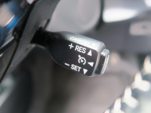 ハイブリッドU スポーティパッケージ 後期 1オーナー 禁煙車 セーフティセンス プリクラッシュ レーンキープ オートハイビーム クルーズコントロール 純正16インチアルミ スマートキー ドライブレコーダー バックカメラ(20枚目)