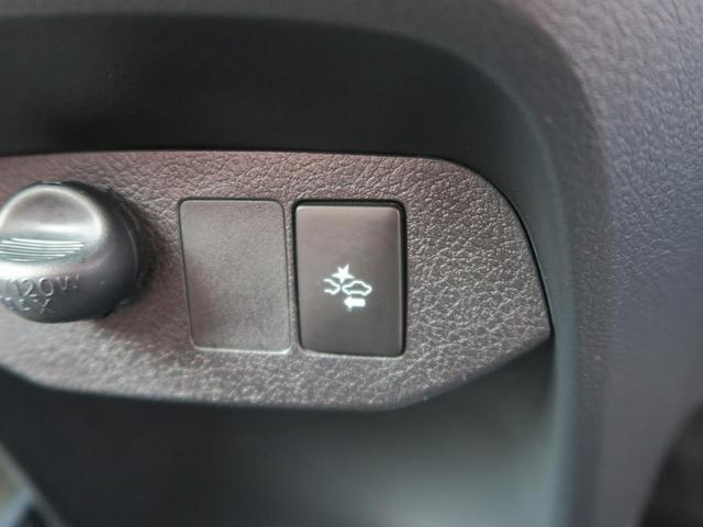 ハイブリッドU スポーティパッケージ 後期 1オーナー 禁煙車 セーフティセンス プリクラッシュ レーンキープ オートハイビーム クルーズコントロール 純正16インチアルミ スマートキー ドライブレコーダー バックカメラ(23枚目)