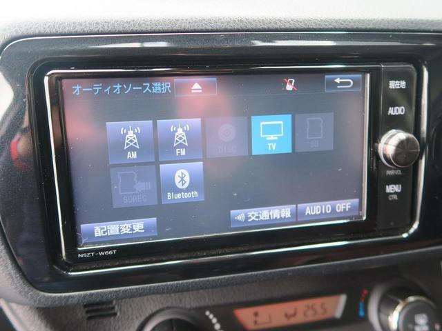 ハイブリッドU スポーティパッケージ 後期 1オーナー 禁煙車 セーフティセンス プリクラッシュ レーンキープ オートハイビーム クルーズコントロール 純正16インチアルミ スマートキー ドライブレコーダー バックカメラ(34枚目)