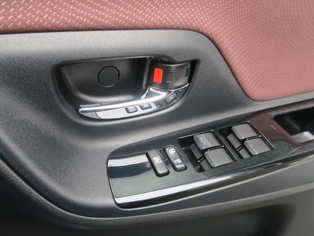 ハイブリッドU スポーティパッケージ 後期 1オーナー 禁煙車 セーフティセンス プリクラッシュ レーンキープ オートハイビーム クルーズコントロール 純正16インチアルミ スマートキー ドライブレコーダー バックカメラ(36枚目)