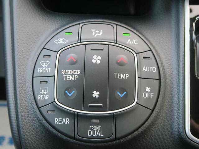 X 新車 トヨタセーフティセンスC(8枚目)