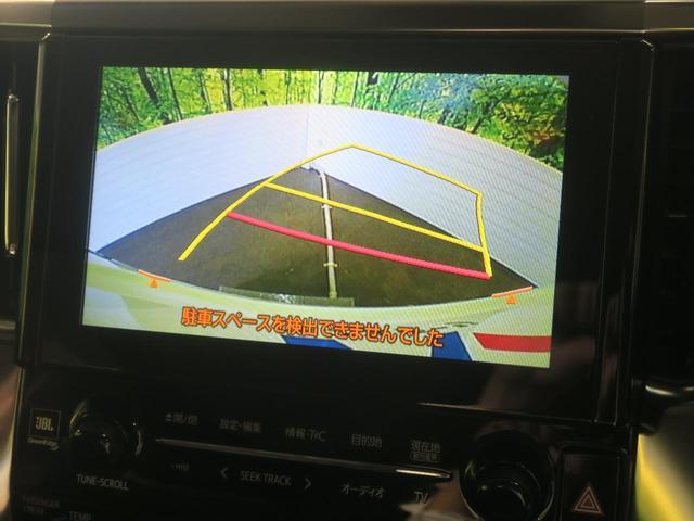 トヨタ ヴェルファイア 2.5Z メーカーOPナビ フルセグ