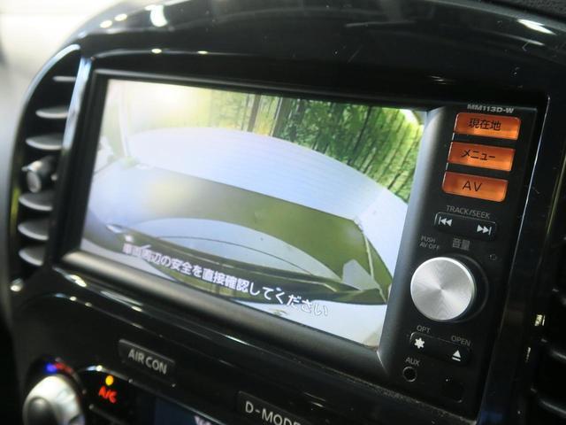 日産 ジューク 15RX パーソナライズパッケージ 純正SDナビ フルセグ