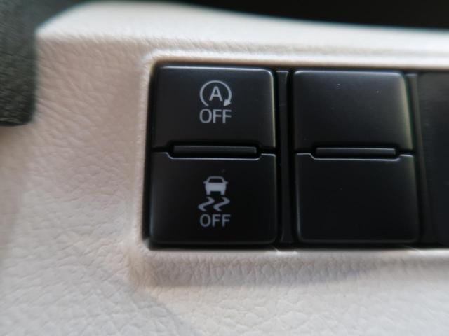 アイドリングストップもしっかり装備☆燃費も向上♪☆横滑防止装置☆滑りやすい路面での旋回時などさまざまな状況下で、優れた操縦性・走行安定性を発揮します。