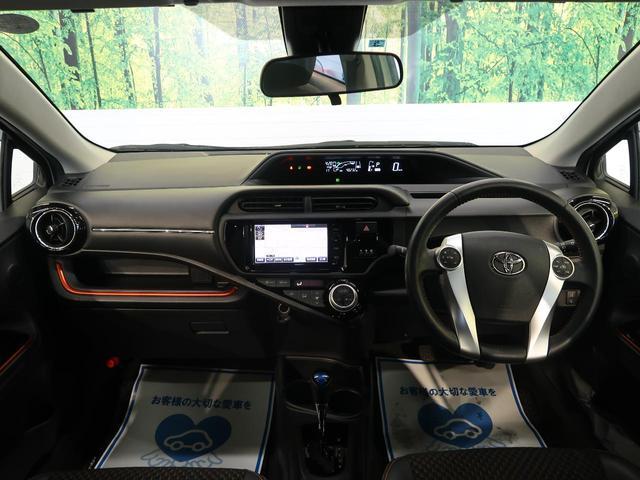 グループ総在庫7000台以上☆安心できる品質と満足頂ける価格に自信が有ります!修復歴該当車全車なし!!