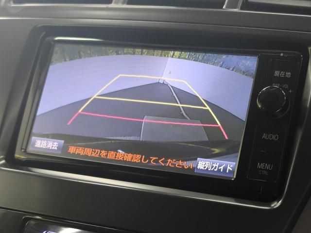 S チューン ブラック 純正7型SDナビ フルセグ(4枚目)
