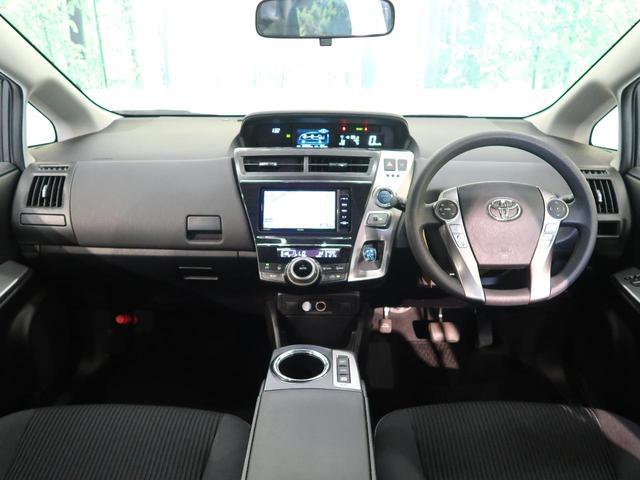 S 自社買取車 イクリプス製7型SDナビ(2枚目)