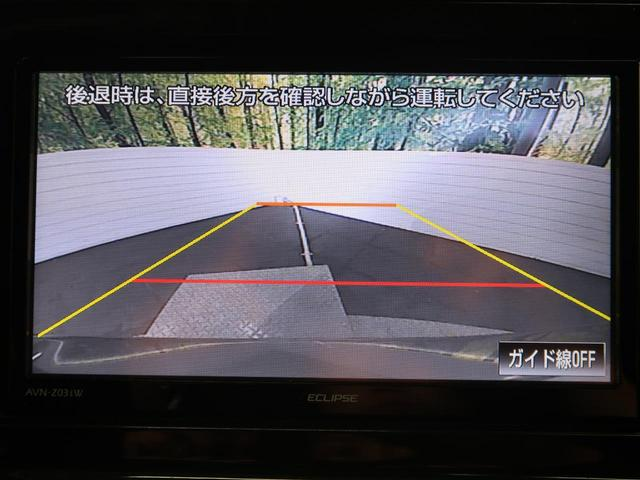 S 自社買取車 イクリプス製7型SDナビ(4枚目)