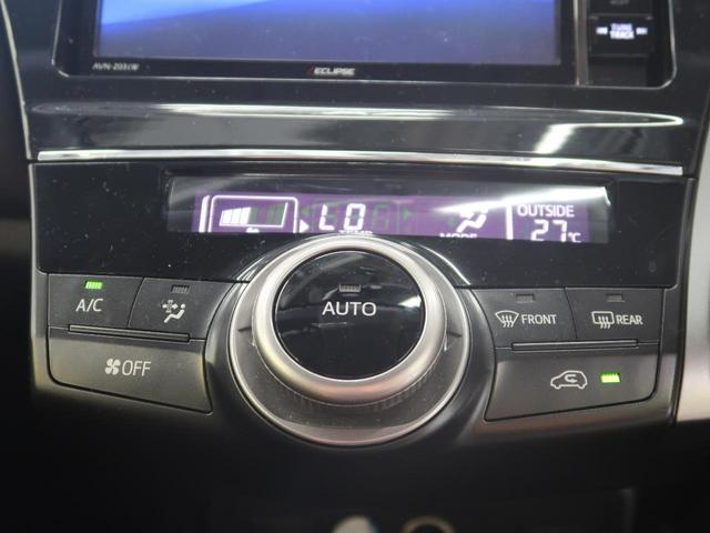 S 自社買取車 イクリプス製7型SDナビ(6枚目)