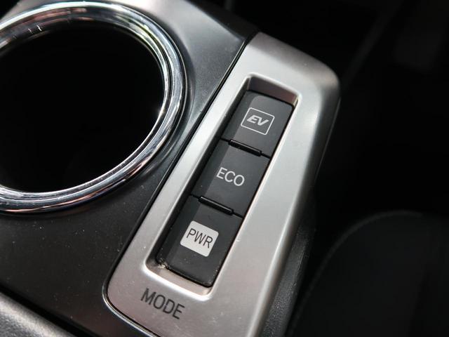 S 自社買取車 イクリプス製7型SDナビ(7枚目)