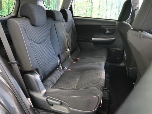 S 自社買取車 イクリプス製7型SDナビ(12枚目)