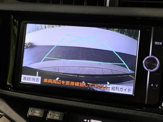 G G's 自社買取車 純正SDナビ(4枚目)