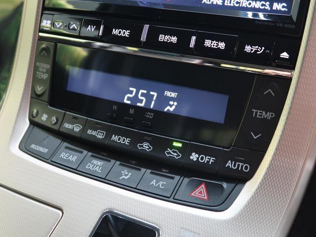 「トヨタ」「ヴェルファイア」「ミニバン・ワンボックス」「福岡県」の中古車41
