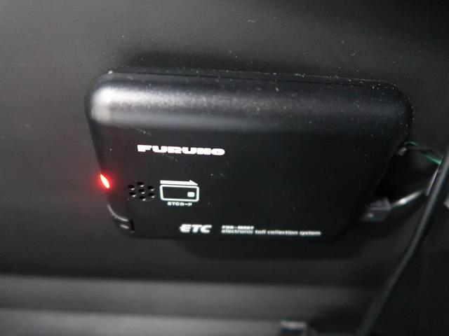 G 社外ナビ バックカメラ 両側電動スライドドア(6枚目)