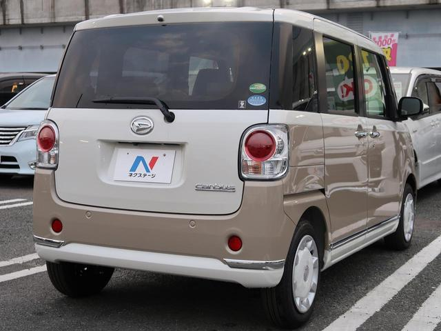 「ダイハツ」「ムーヴキャンバス」「コンパクトカー」「福岡県」の中古車20