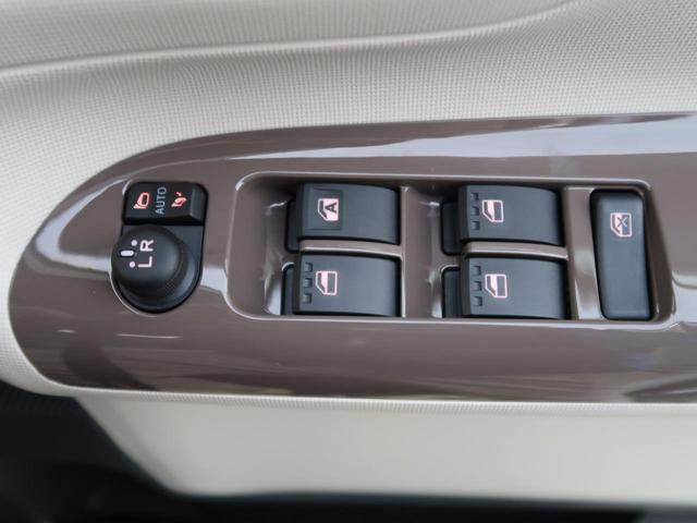 「ダイハツ」「ムーヴキャンバス」「コンパクトカー」「福岡県」の中古車32