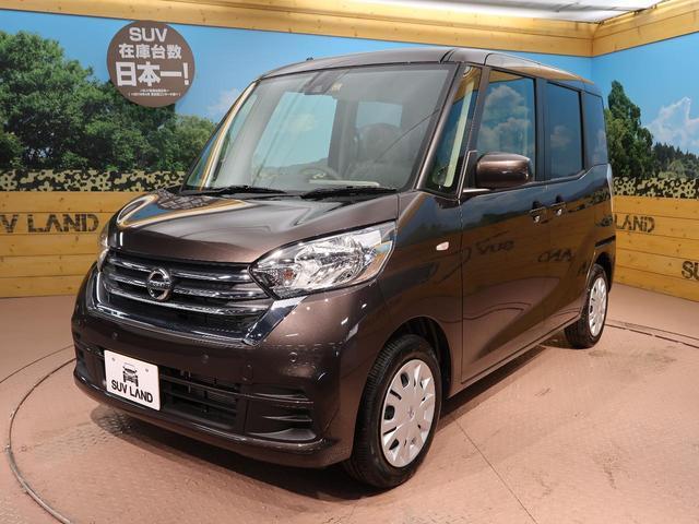 「日産」「デイズルークス」「コンパクトカー」「福岡県」の中古車21