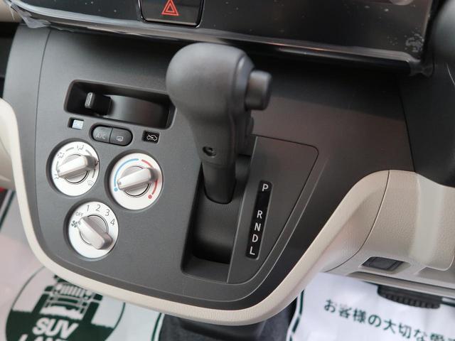 「日産」「デイズルークス」「コンパクトカー」「福岡県」の中古車29