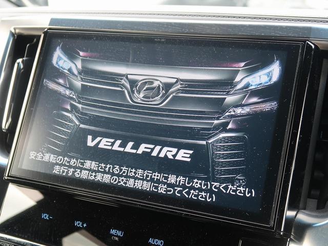 純正10型ナビ!!DVD再生やフルセグTVの視聴も可能です☆高性能&多機能ナビでドライブも快適ですよ☆