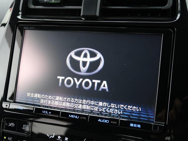 純正9型ナビ!!DVD再生やフルセグTVの視聴も可能です☆高性能&多機能ナビでドライブも快適ですよ☆