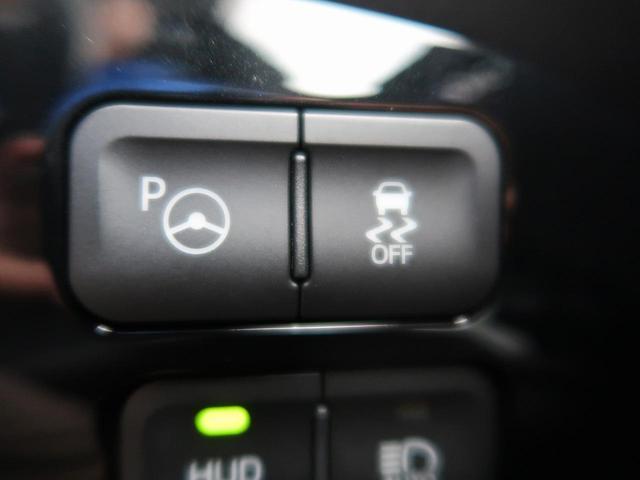 【横滑り防止装置】運転操作や車速などを検知し、自動的にブレーキ圧やエンジン出力を制御し滑りやすい路面やコーナリングなどで横滑りを軽減する機能です。