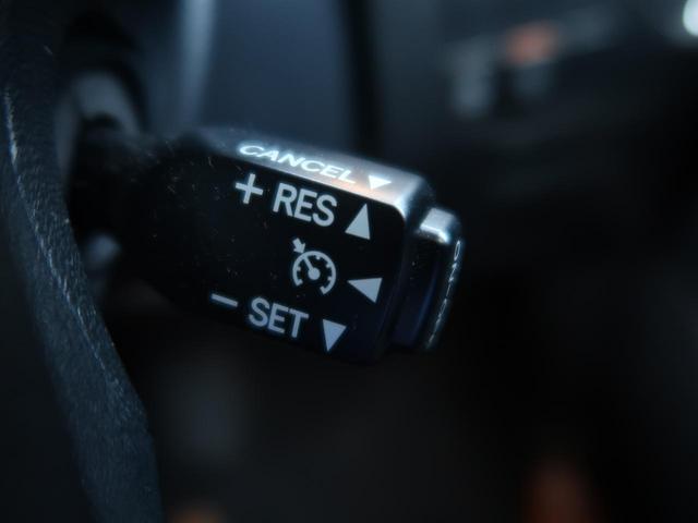 クルーズコントロール装備☆長距離ドライブもとっても楽に♪