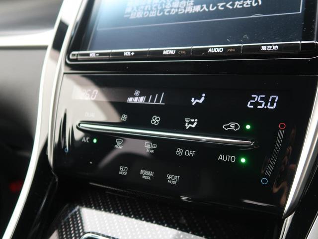フルオートデュアルエアコン付き☆運転席・助手席別々に好きな温度に♪