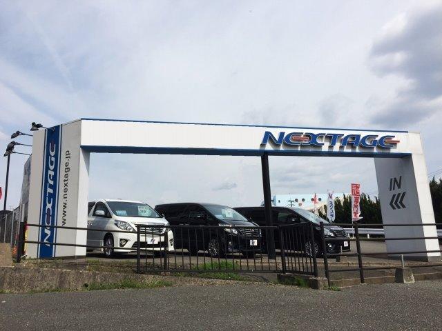 全国展開中のネクステージグループ!ネクステージ博多店。国産のミニバンをメインにコンパクトカーやSUVまで幅広く取り揃えております。