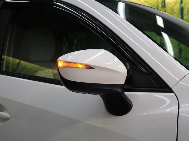 XD Lパッケージ ディーゼルターボ コネクトナビ LED(43枚目)