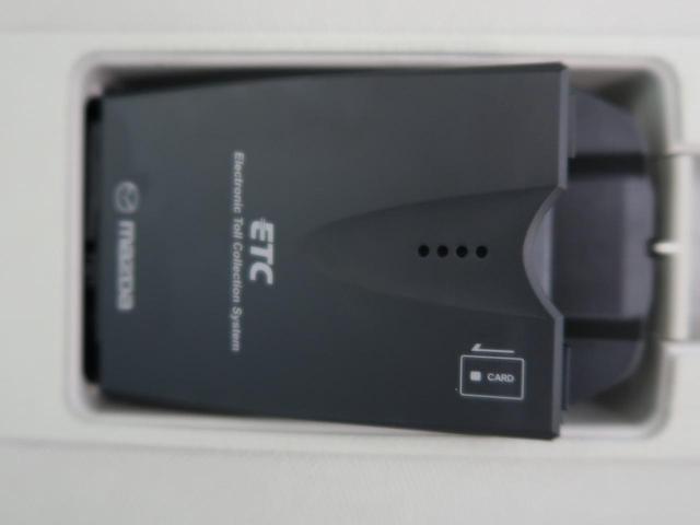 XD Lパッケージ ディーゼルターボ コネクトナビ LED(47枚目)