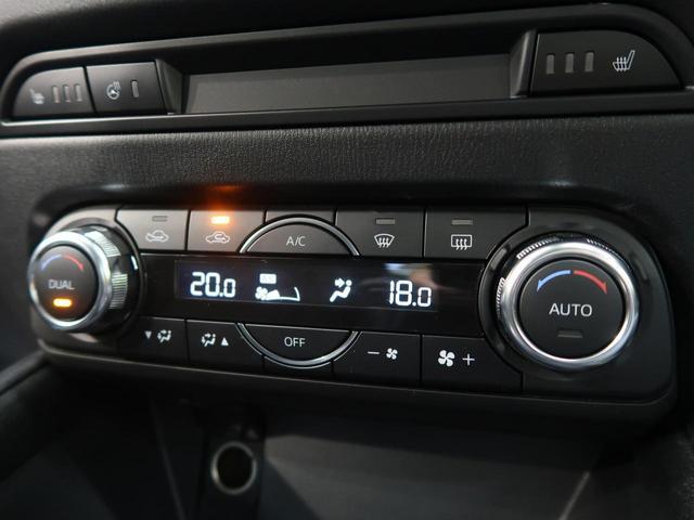 20S プロアクティブ コネクトナビ バックカメラ LED(35枚目)