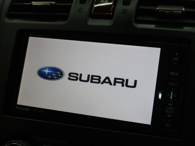 「スバル」「XV」「SUV・クロカン」「福岡県」の中古車3