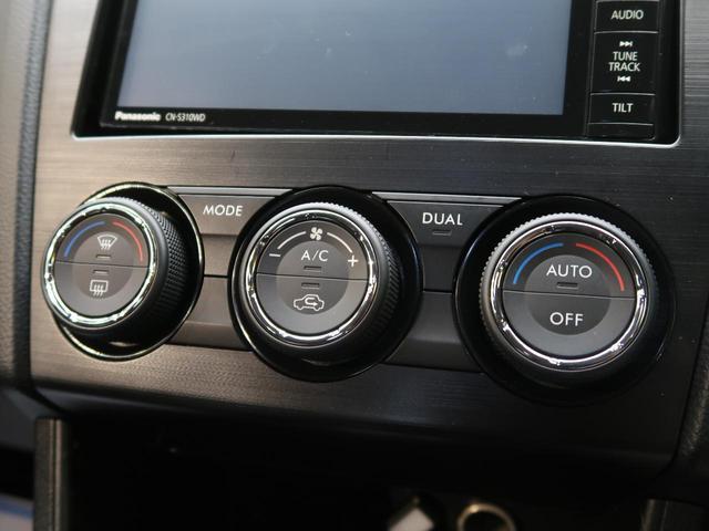 「スバル」「XV」「SUV・クロカン」「福岡県」の中古車8