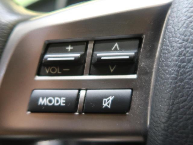 「スバル」「XV」「SUV・クロカン」「福岡県」の中古車33