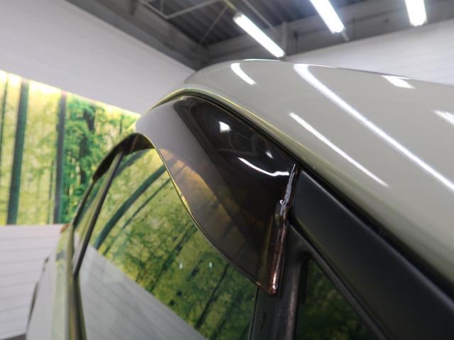「スバル」「XV」「SUV・クロカン」「福岡県」の中古車41